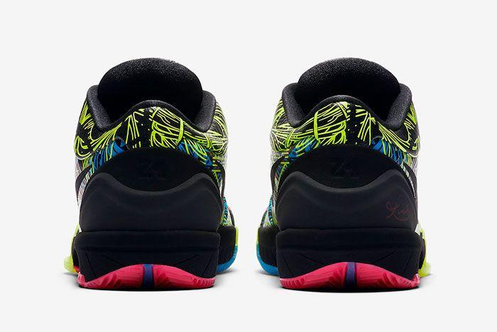 Nike Kobe 4 Protro Wizenard Cv3469 001 Heel