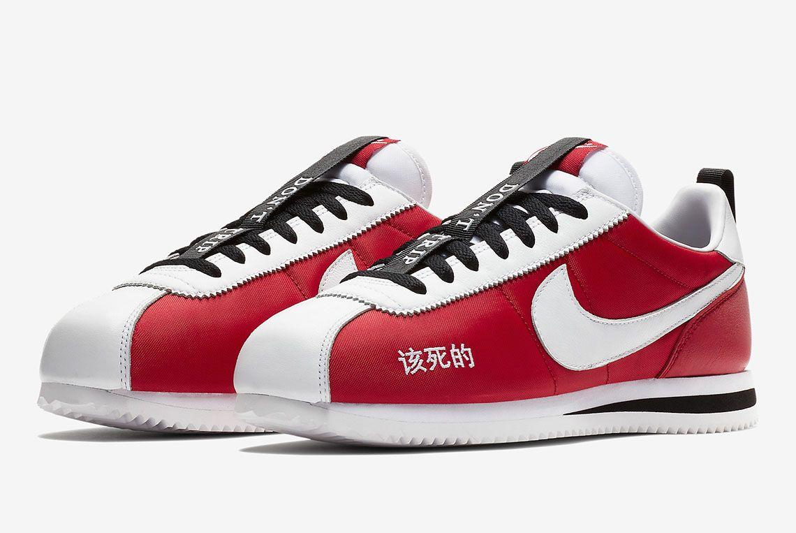 Kendrick Lamar Nike Cortez Red White Kung Fu Kenny 4