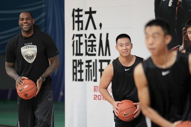 Lebron James Clinic 1