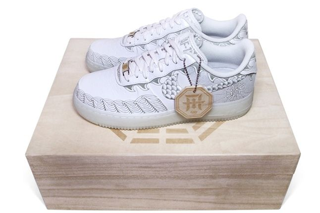 Nike Air Force 1 Year Of The Dragon Bespoke 9 1
