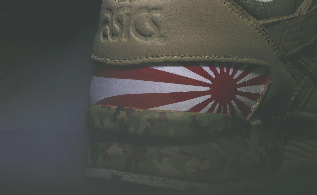 Asics Gel Lyte 5 Japan Flag Custom 3 1010X623