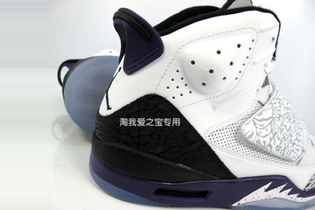 Jordan Son Of Mars Club Purple 08 1