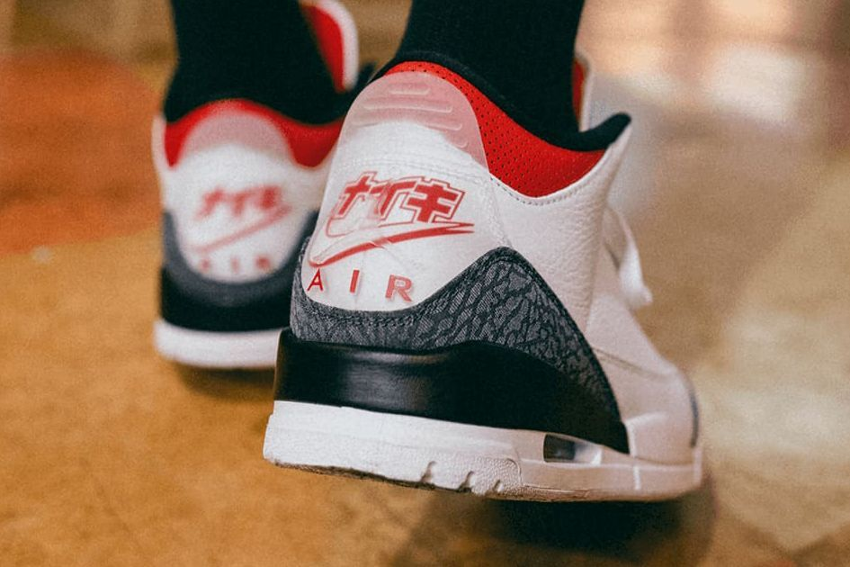 Air Jordan 3 Fire Red Japan Exclusive Heel