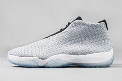 Air Jordan Future Metallic Silver Bump Thumb