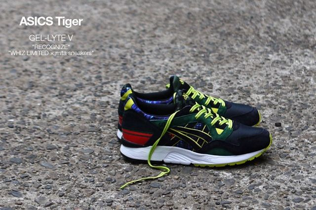 Whiz Mita Asics Gel Lyte 5 Recognize 02