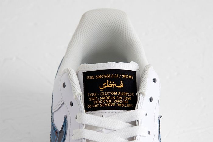 Sbtg X Infinte Objects Air Force 1 Nautical Fury 2
