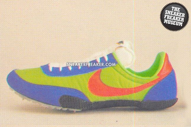 Nike Track And Field Museum 8 1