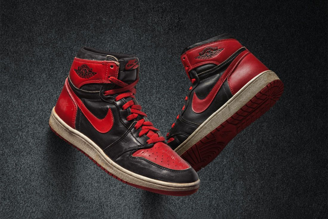 Air Jordan Website 1