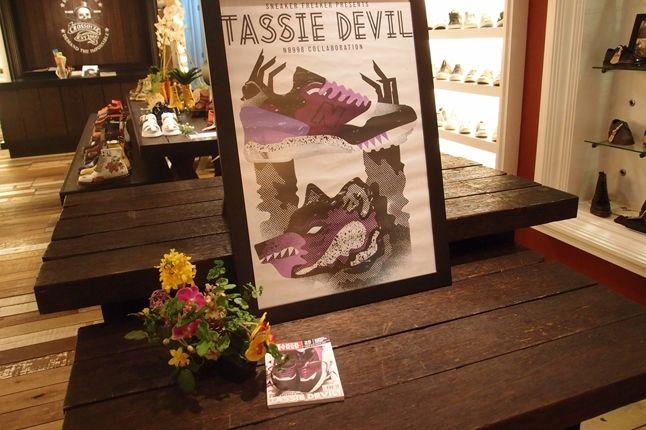 Sneaker Freaker X New Balance 998 Tassie Devil Crossover Launch 1
