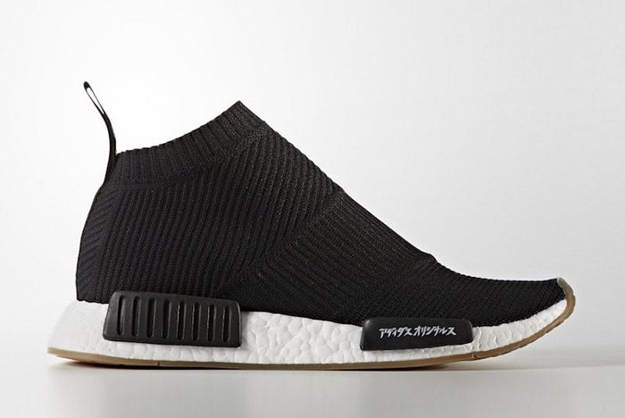 United Arrows Adidas Nmd City Sock 2