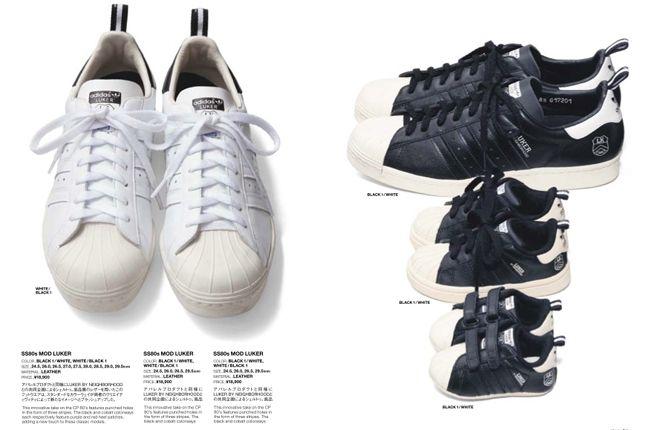 Adidas Kazuki Kzk Catalogue 24 1