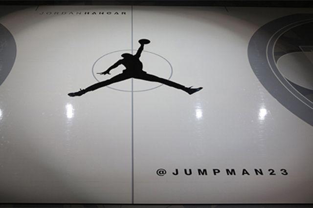 Jordan Hangar3