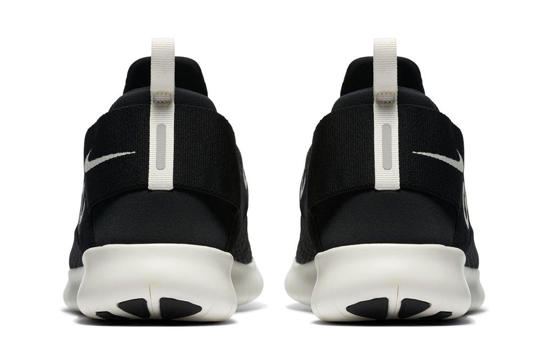 Gyakusou X Nike 3
