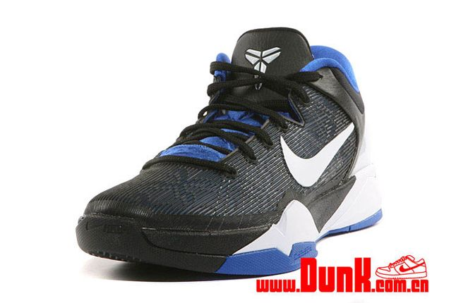 Nike Kobe Vii System Treasure Blue White Black 03 1