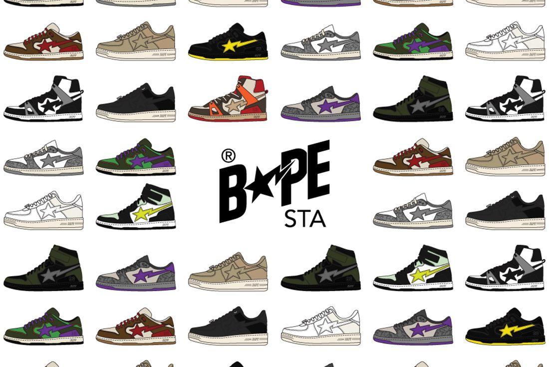BAPE Spring 2021 Lineup