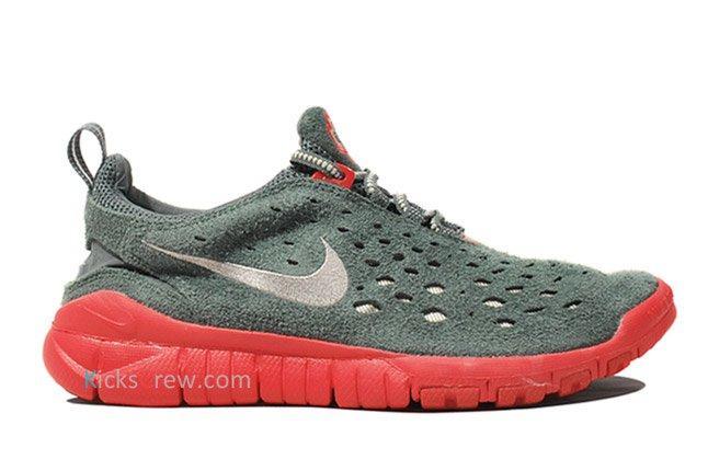 Nike Free Trail Hasta Sunburst Rofile 1