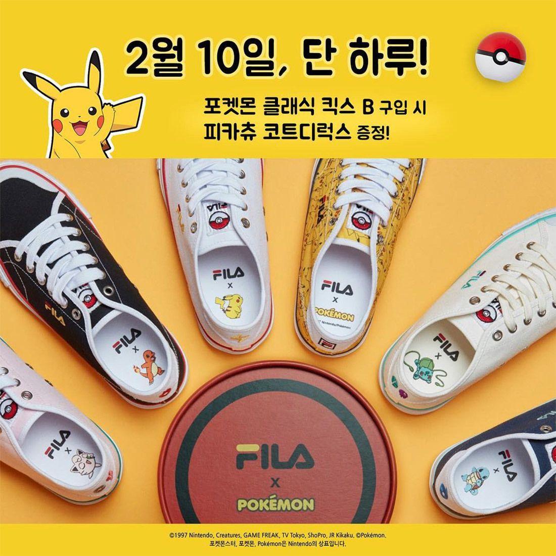 Pokemon X Fila Sneakers Classic Kicks B Sneaker Freaker 2