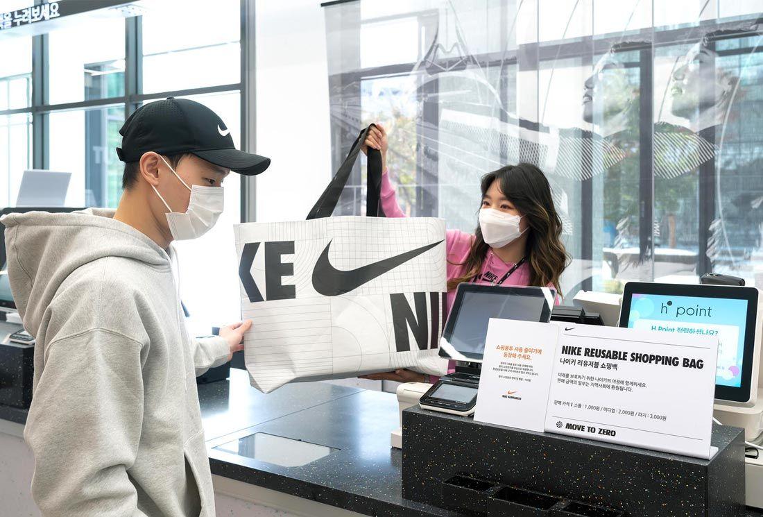 Nike Unite