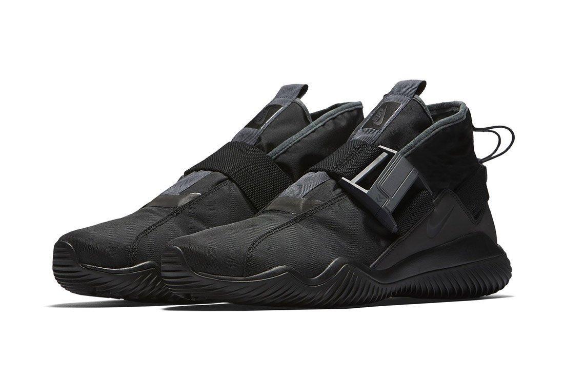 Nike Kmtr Black Anthracite 5