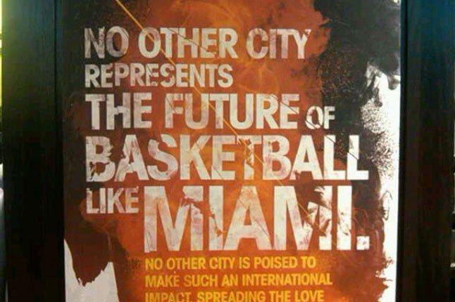 Nike Lebron 8 House Of Hoops 1 1