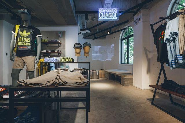 Adidas Original Shanghai Flagship Store Opening 5