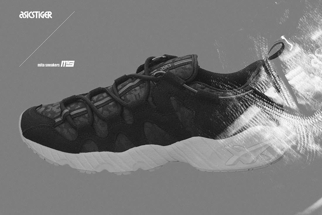 Asics Gel Mai Mita Sneakers Sneaker Freaker