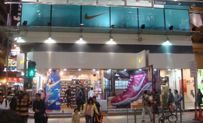 Hong Kong Sneaker St Mong Kok Under Threat 10