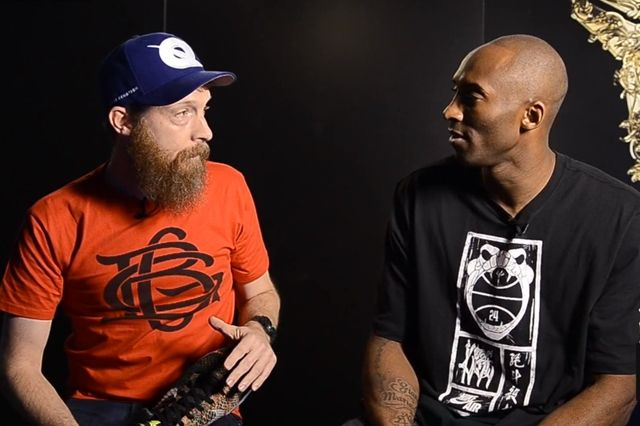 Kobe And Complex