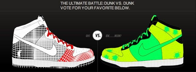 Nike Kicks Creator 2