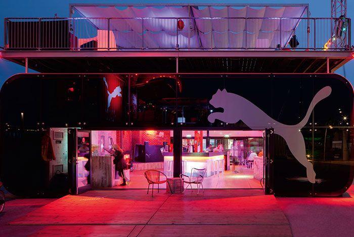 Puma5 Building Night