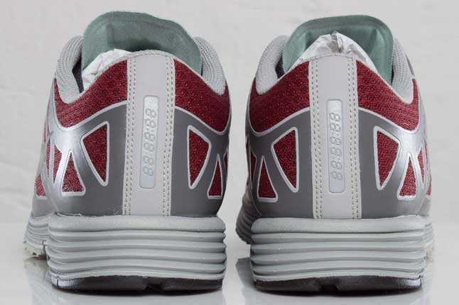 Nike Lunarspeed Elite Jp Gyakusou 11 1