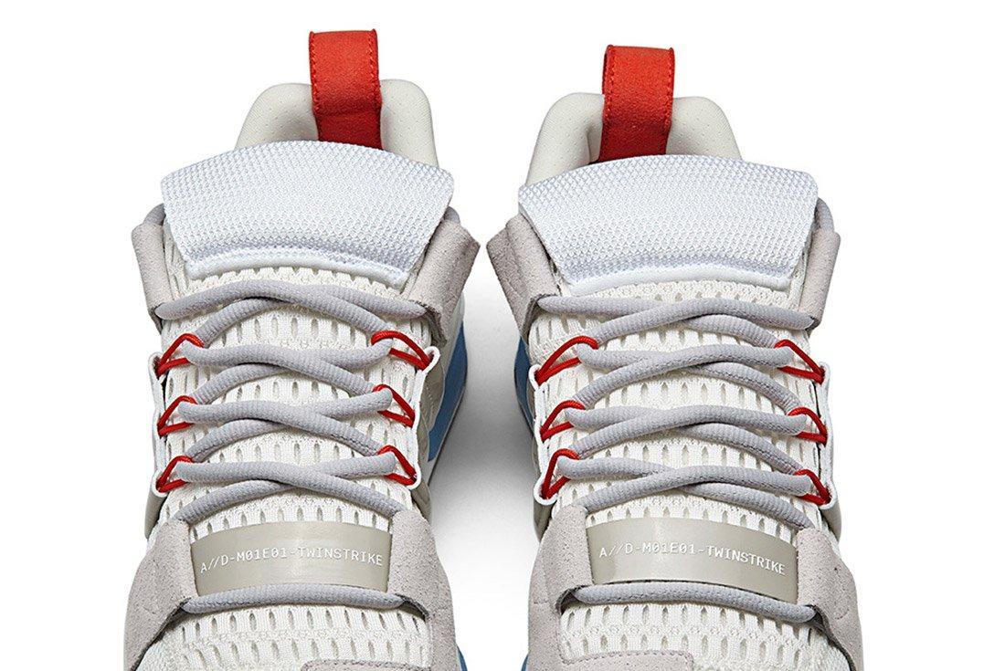 Adidas Consortium Ad Pack 7