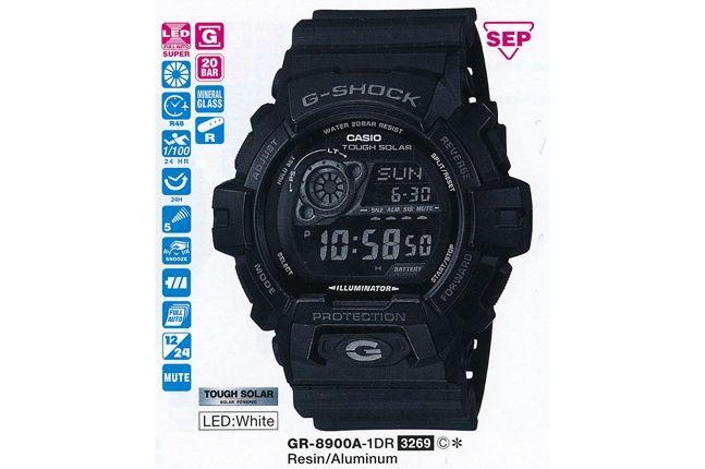 G Shock Gr 8900A 1Dr 1