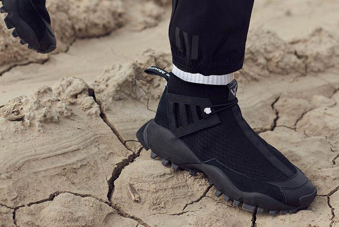 White Mountaineering Adidas Seeulater Alledo Primeknit 6