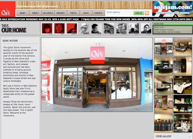 Qubic Website Launch 1