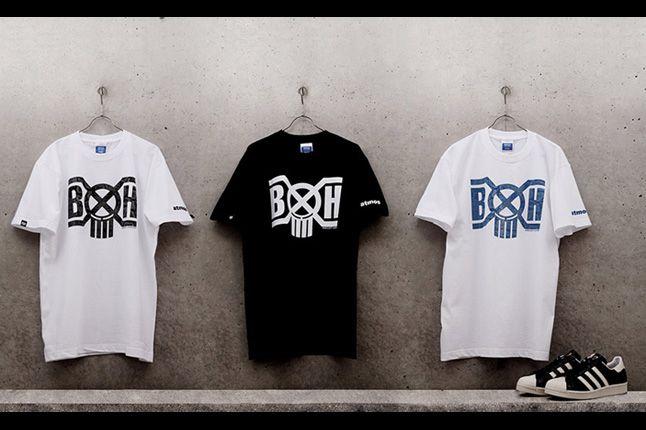 Atmos Adidas Superstar 80S G Snk 5 07 1