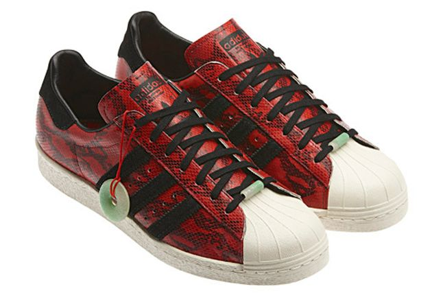 Adidas Originals Ss 80S Chinese New Year Pack Red Pair 1
