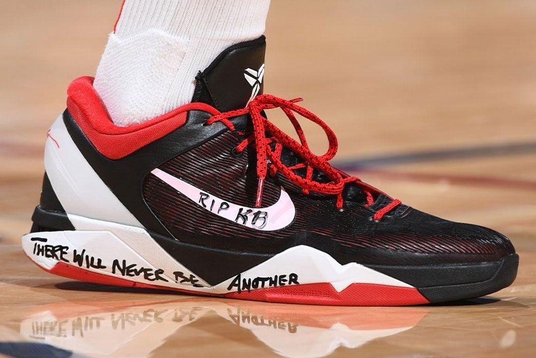 Nike Kobe On Court
