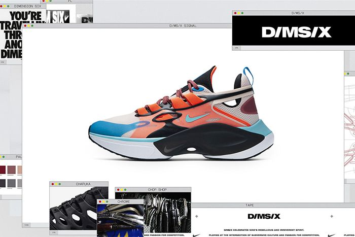 Nike D Ms X Official Release Date Hero