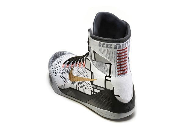 Nike Basketball Elite Series Gold Collection 7