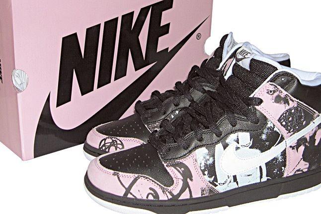 The Biz Kevin Imamura Nike Sb 2