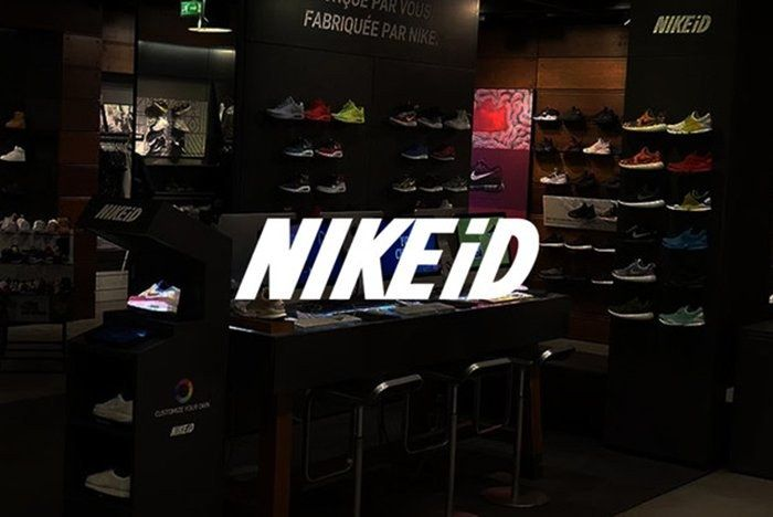 Nikei D Augmented Reality 1