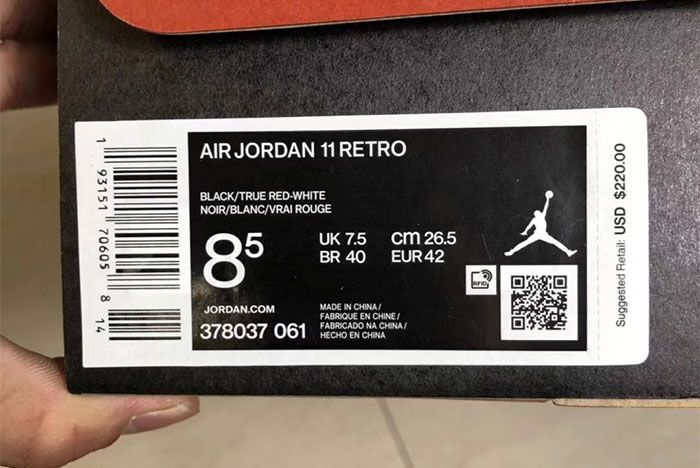 Air Jordan 11 Bred Box
