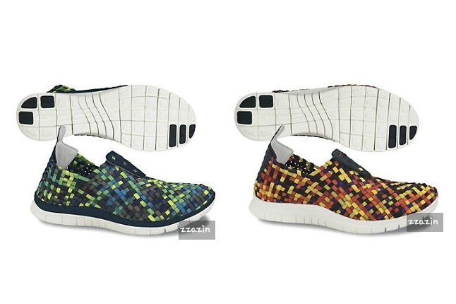 Nike Free Woven Colour Set 1