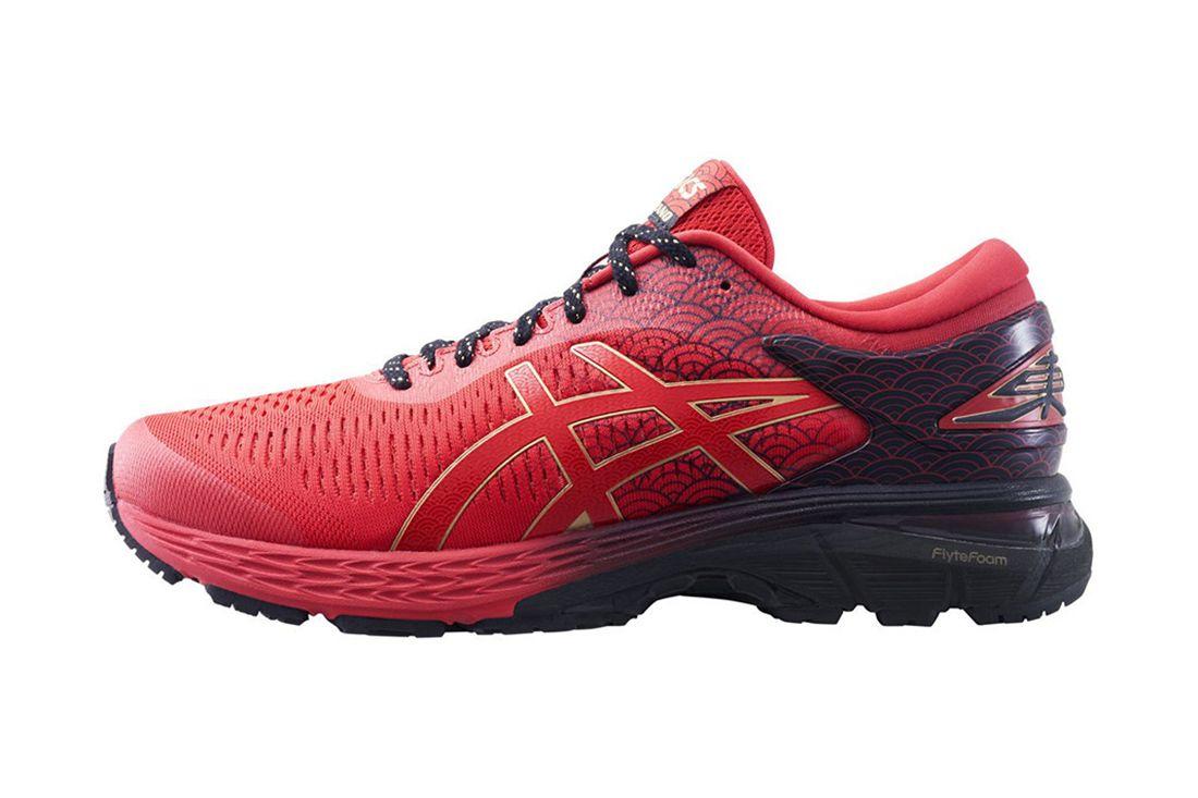 Asics Gel Kayano 25 Tokyo Best Marathon Shoes Feature