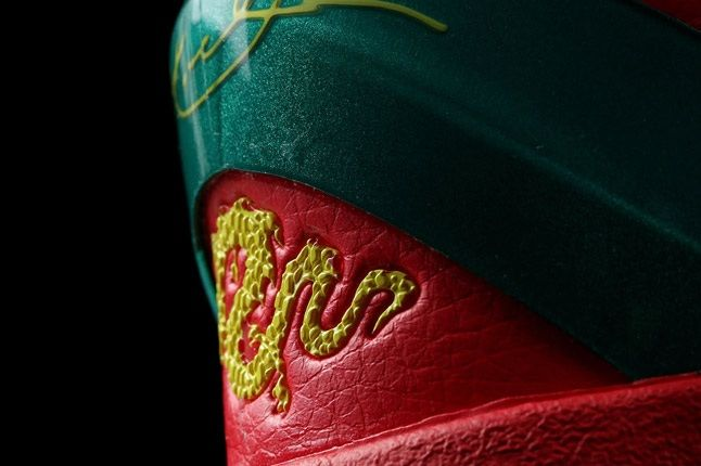 Nike Kobe 7 Year Of Dragon 2 1