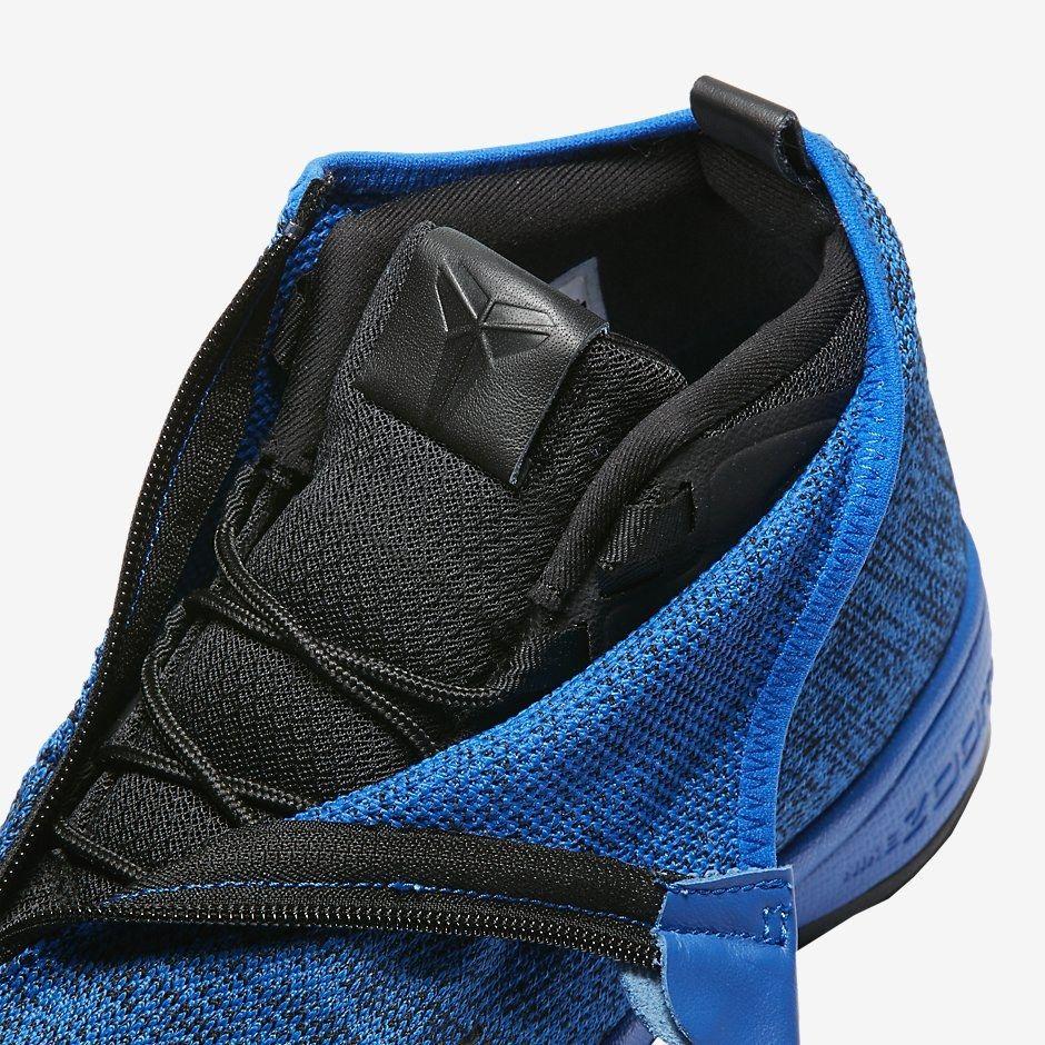 Nike Zoom Kobe Icon Hyper Cobalt 6