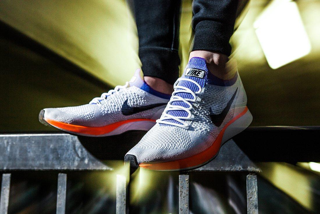 Nike Mariah 3974