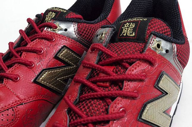 Nb 574 Year Of The Dragon Red 04 1