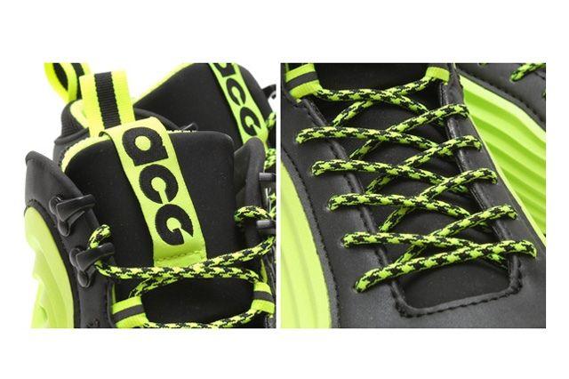 Nike Lunardome 1 Sneakerboot Pack 2